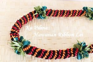 Ciger Flower Arrange Lei