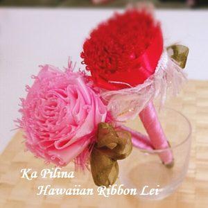 Carnation Pen