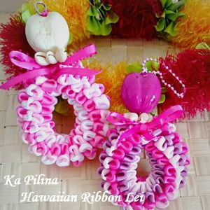 Hawaiian Crownflower Strap