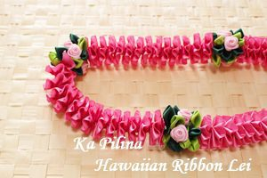 Lantern Ilima Style Lei with Rose