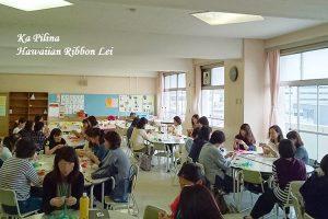 さいたまPTA講習,リボンレイ教室