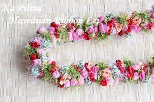 Lokelani(Rose of Heaven)