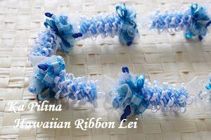 Blue Sea Princess