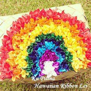 Rainbow Lauhala Box