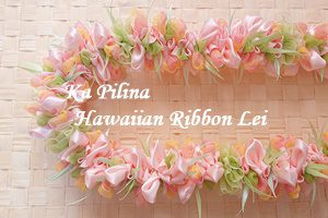 Pink Shower Tree Lei