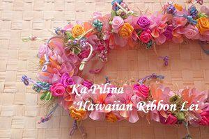 Rainbow Shower Tree&Hawaiian Flower